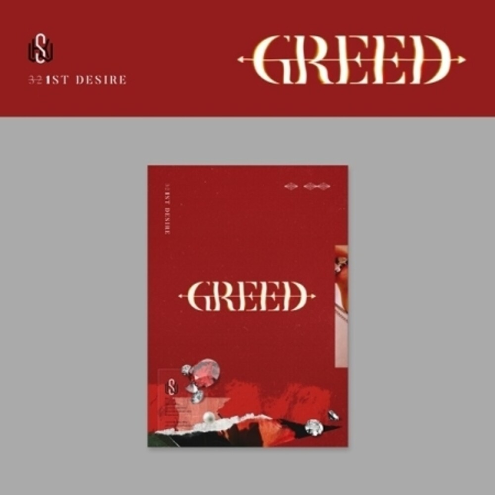 Kim Woo Seok - 1st Desire (Greed) (S Version) (Asia)