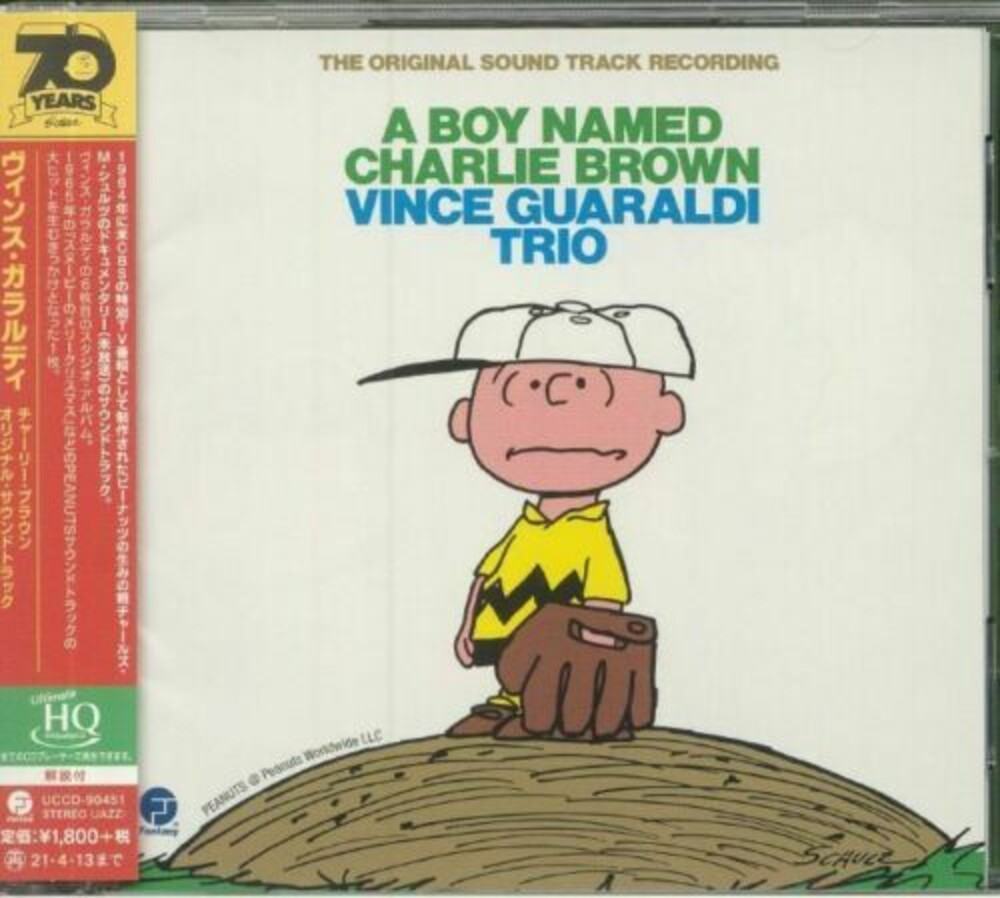 Vince Guaraldi - Boy Named Charlie Brown (Bonus Track) [Limited Edition] (Hqcd)