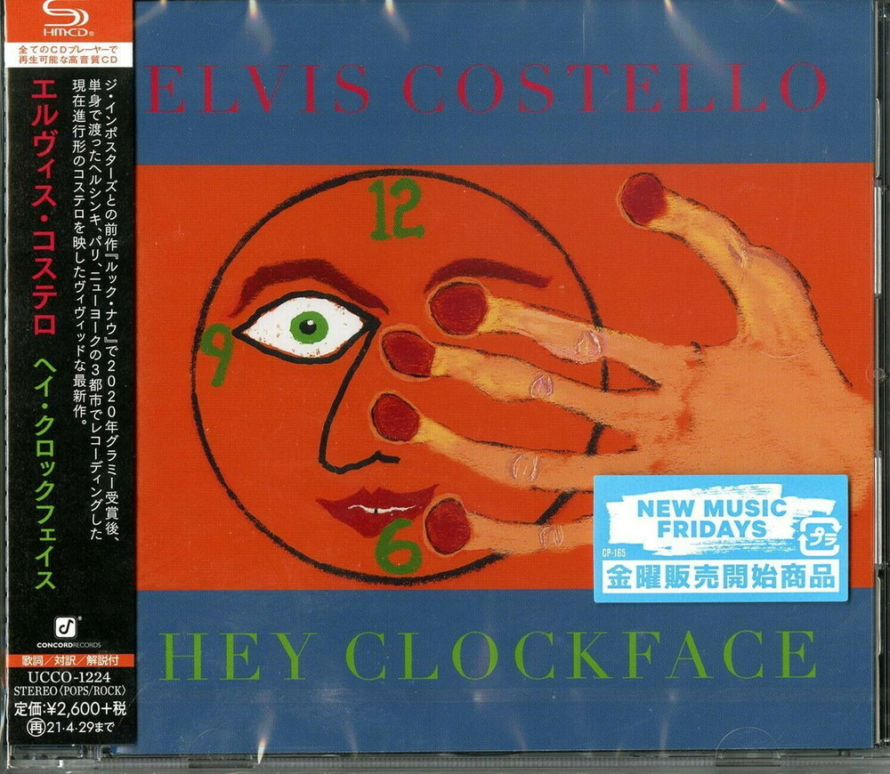 Elvis Costello - Hey Clockface (Bonus Track) (Shm) (Jpn)
