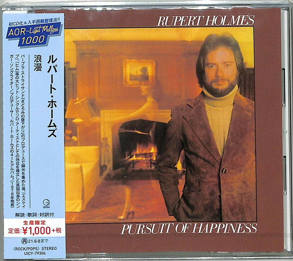 Rupert Holmes - Pursuite Of Happiness [Reissue] (Jpn)