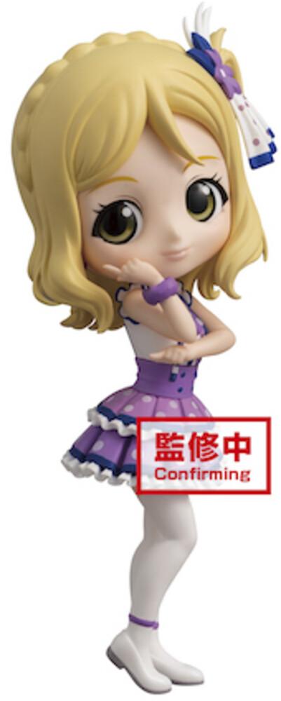 Banpresto - Love Live Sunshine Maria Ohara Q Posket Figure