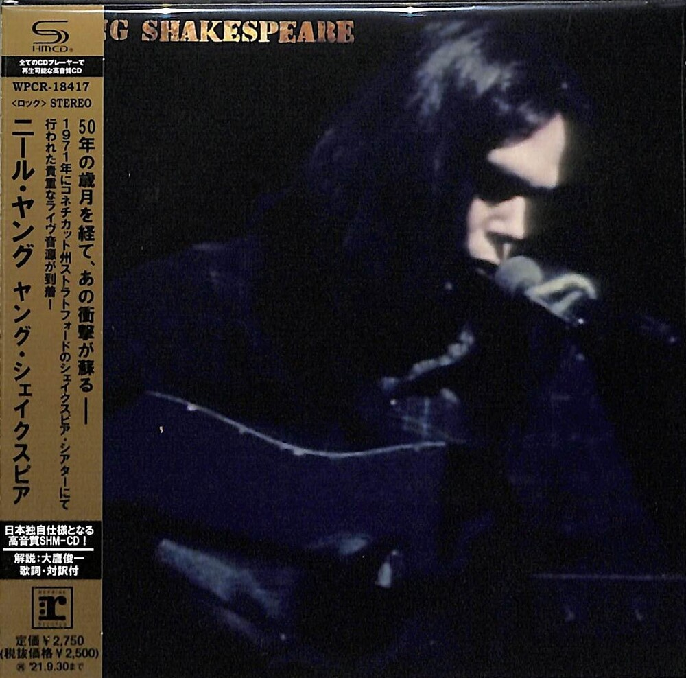 Neil Young - Young Shakespeare (SHM-CD) [Import]