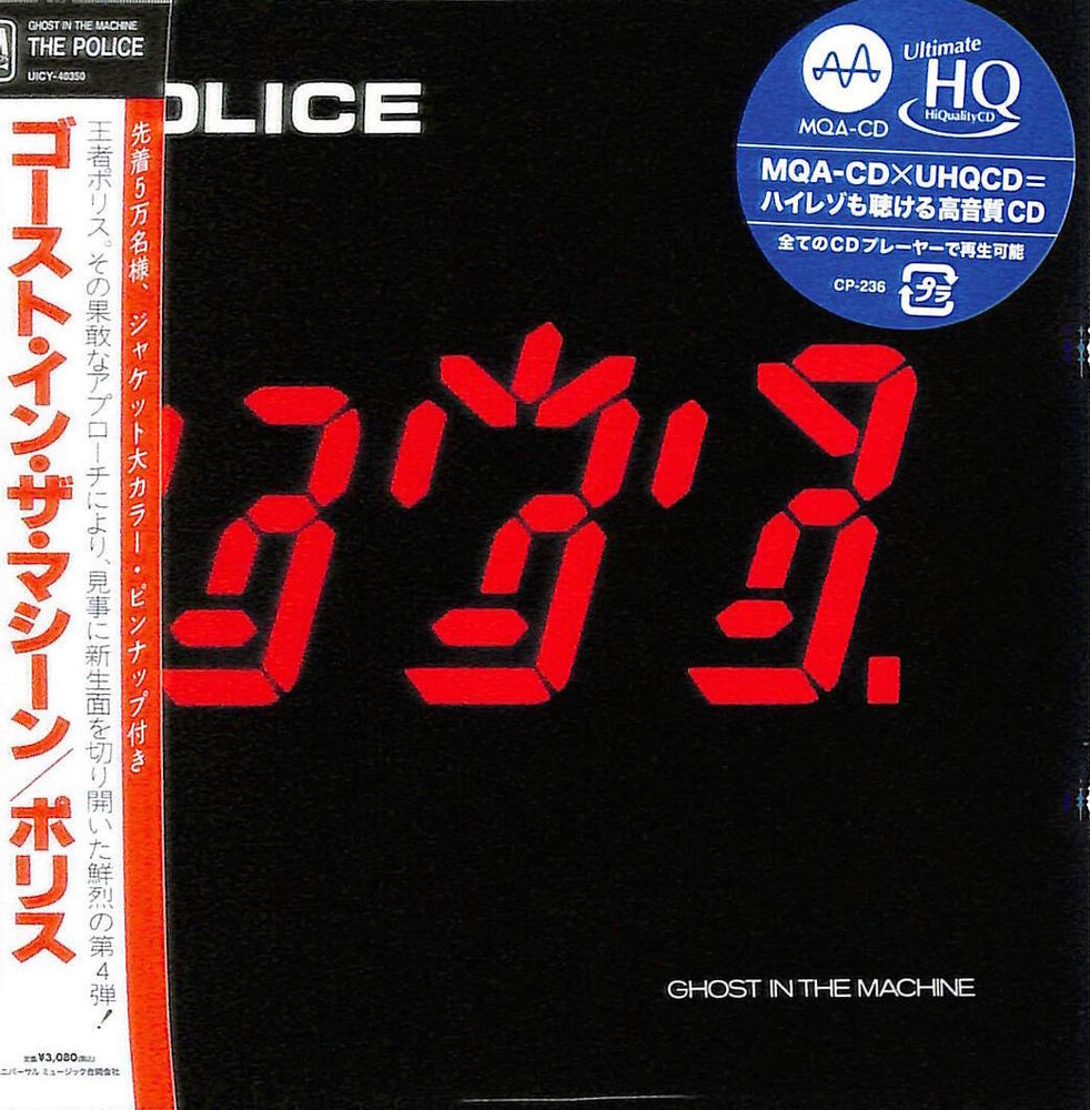 The Police - Ghost In The Machine (UHQCD x MQA) (Paper Sleeve)