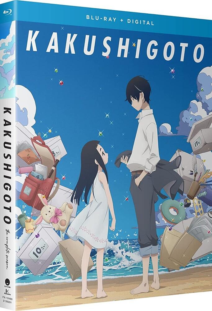 Hime Gotou - Kakushigoto: The Complete Season (2pc) / (2pk Sub)