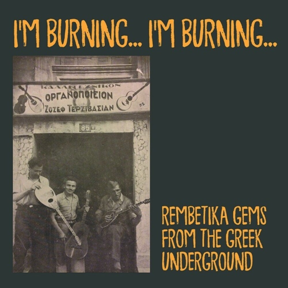 Im Burning Im Burning / Various - I'm Burning I'm Burning / Various