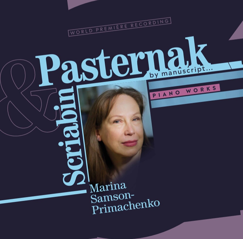 Marina Samson-Primachenko - Piano Works