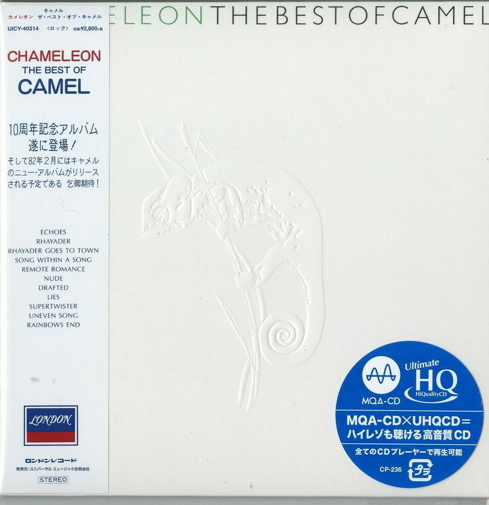 Camel - Chameleon: The Best Of Camel (Jmlp) (Ltd) (Dsd)