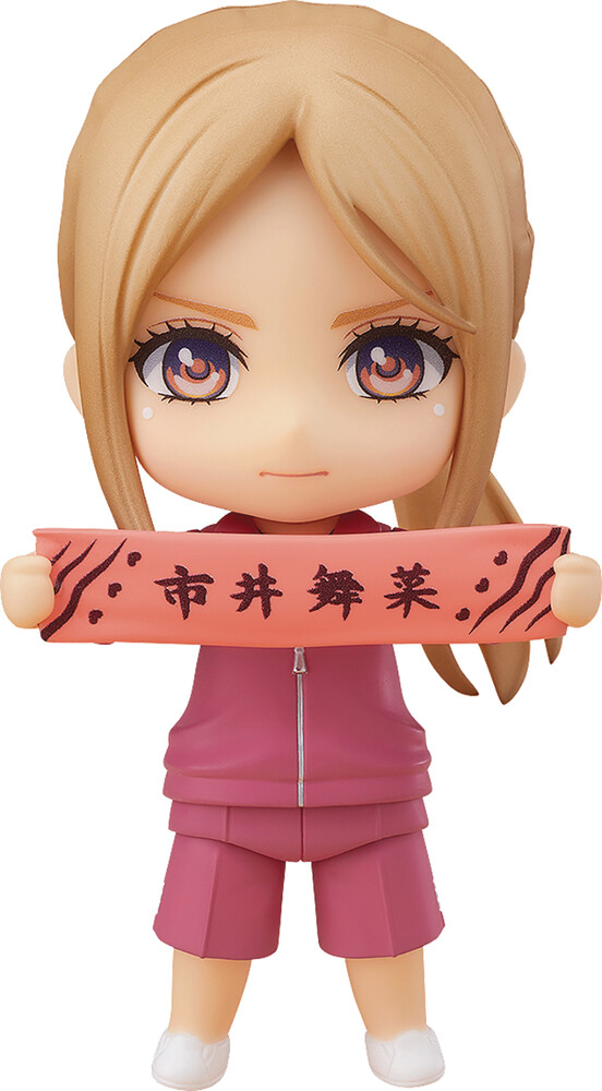 Good Smile Company - Good Smile Company - If My Favorite Pop Idol Made It Eripiyo NendoroidAction Figure