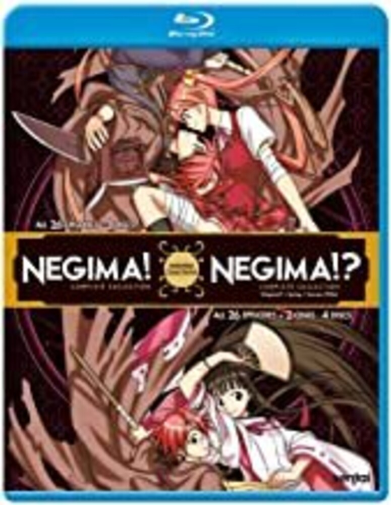 - Negima + Negima (7pc) / (Anam Sub)