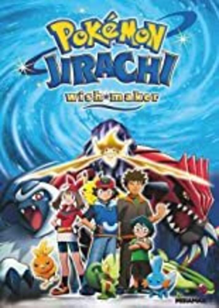 Pokemon Jirachi Wish Maker - Pokemon Jirachi Wish Maker / (Amar Ws)