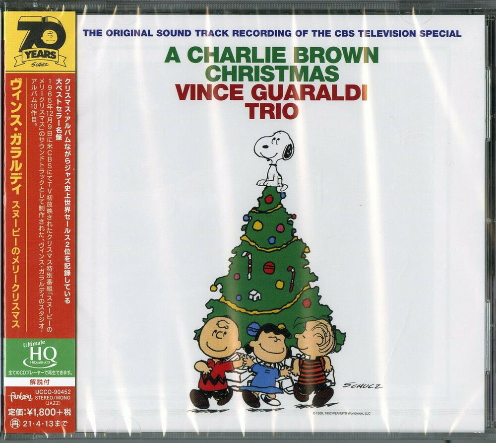 Vince Guaraldi - Charlie Brown Christmas (Bonus Track) [Limited Edition] (Hqcd)