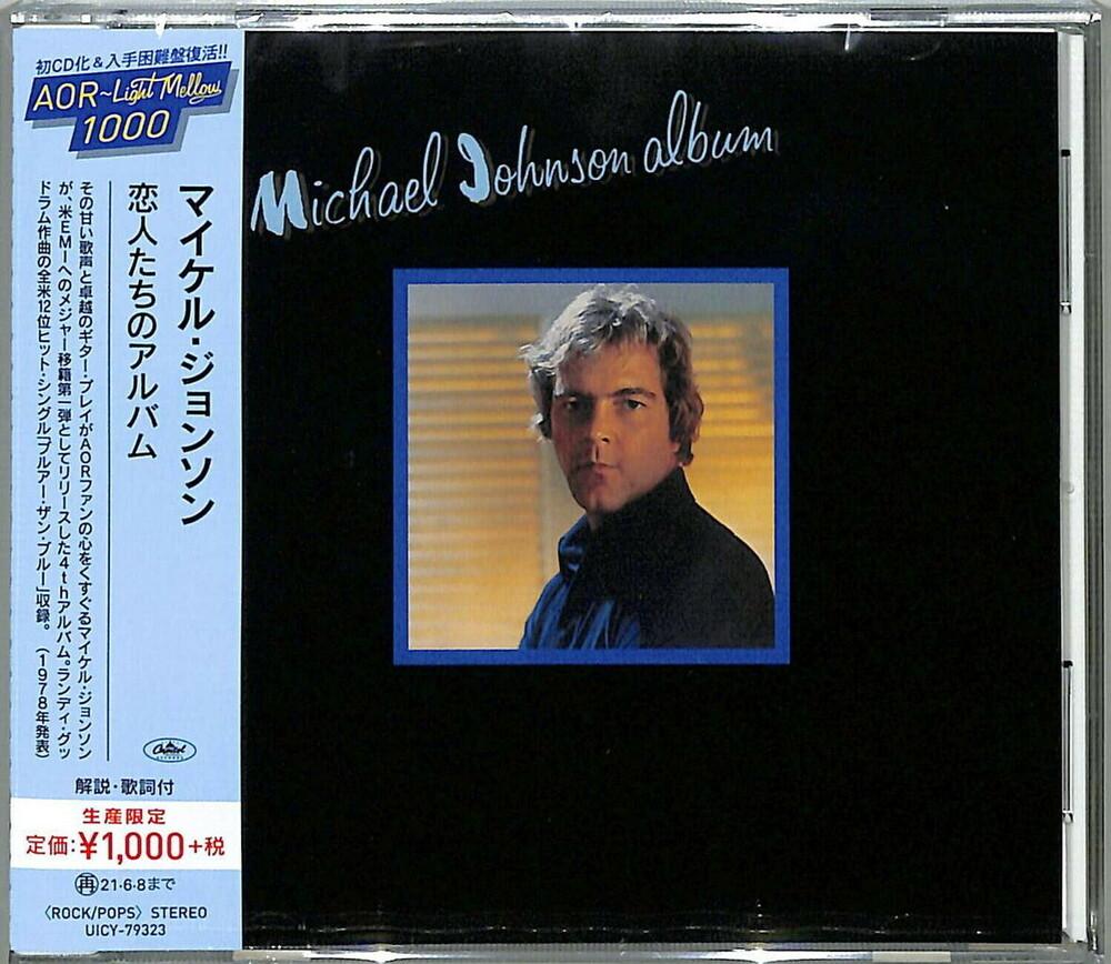 Michael Johnson - The Michael Johnson Album