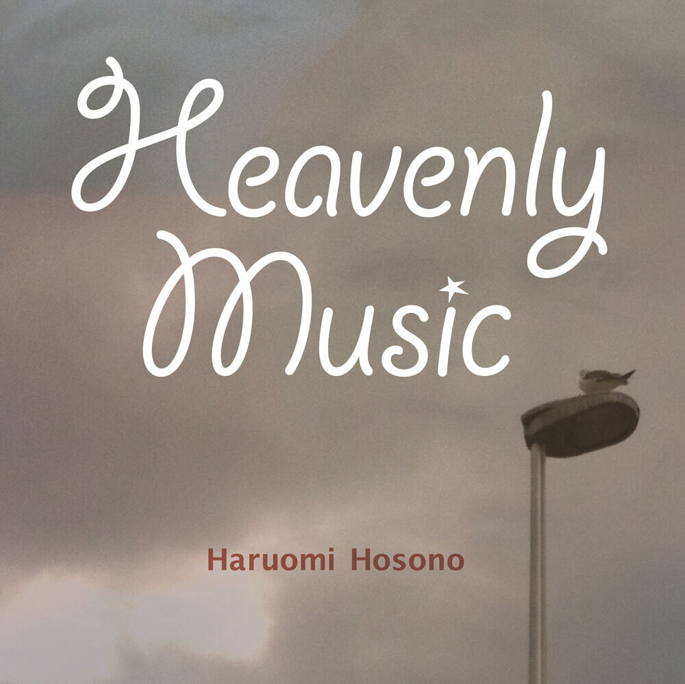 Haruomi Hosono - Heavenly Music
