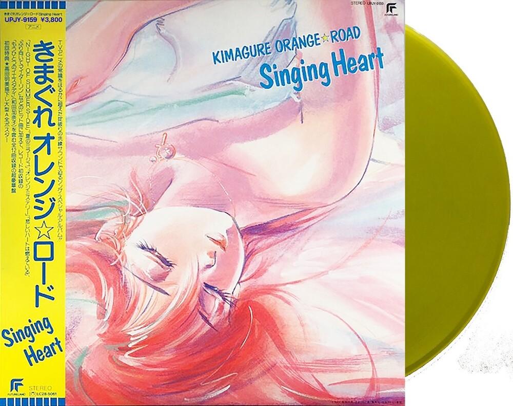 Anison Song On Vinyl (Colv) (Ltd) (Jpn) - Kimagurer Orange Road Singing Heart [Colored Vinyl] [Limited Edition]