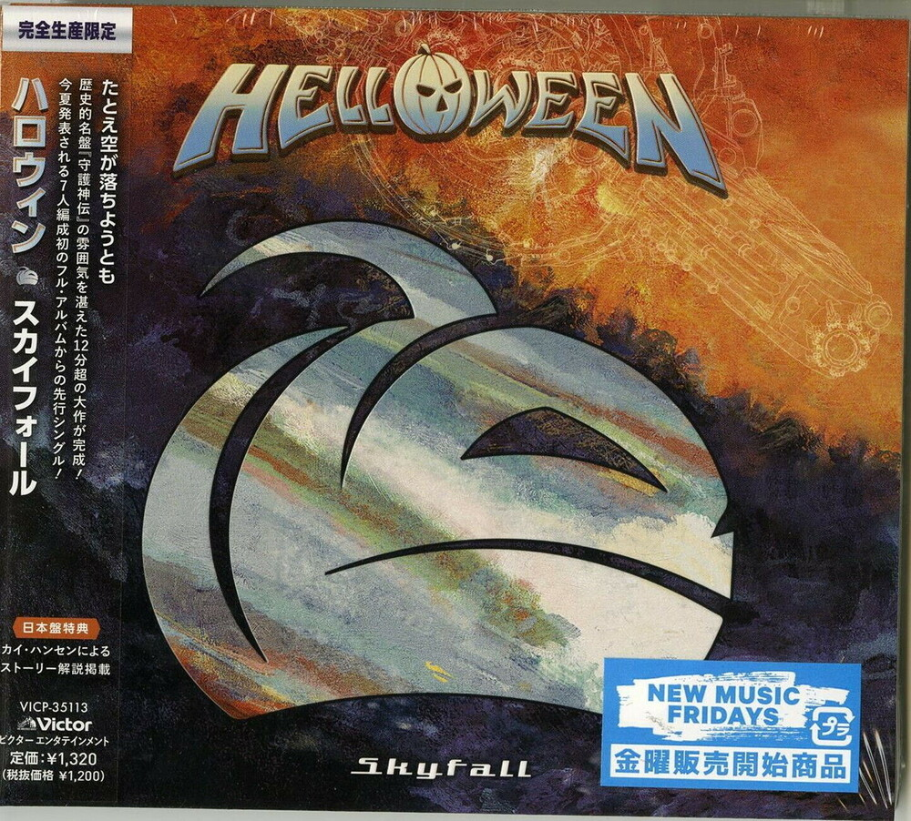 Helloween - Skyfall [Limited Edition] [Digipak] (Jpn)