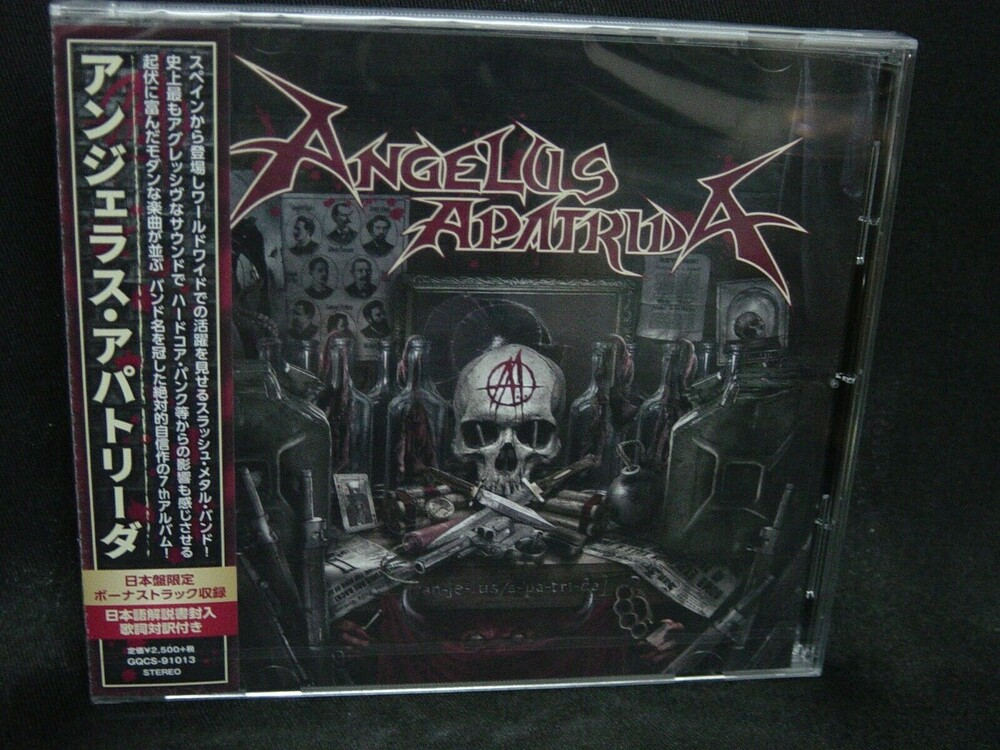 Angelus Apatrida - Angelus Apatrida (incl. bonus material