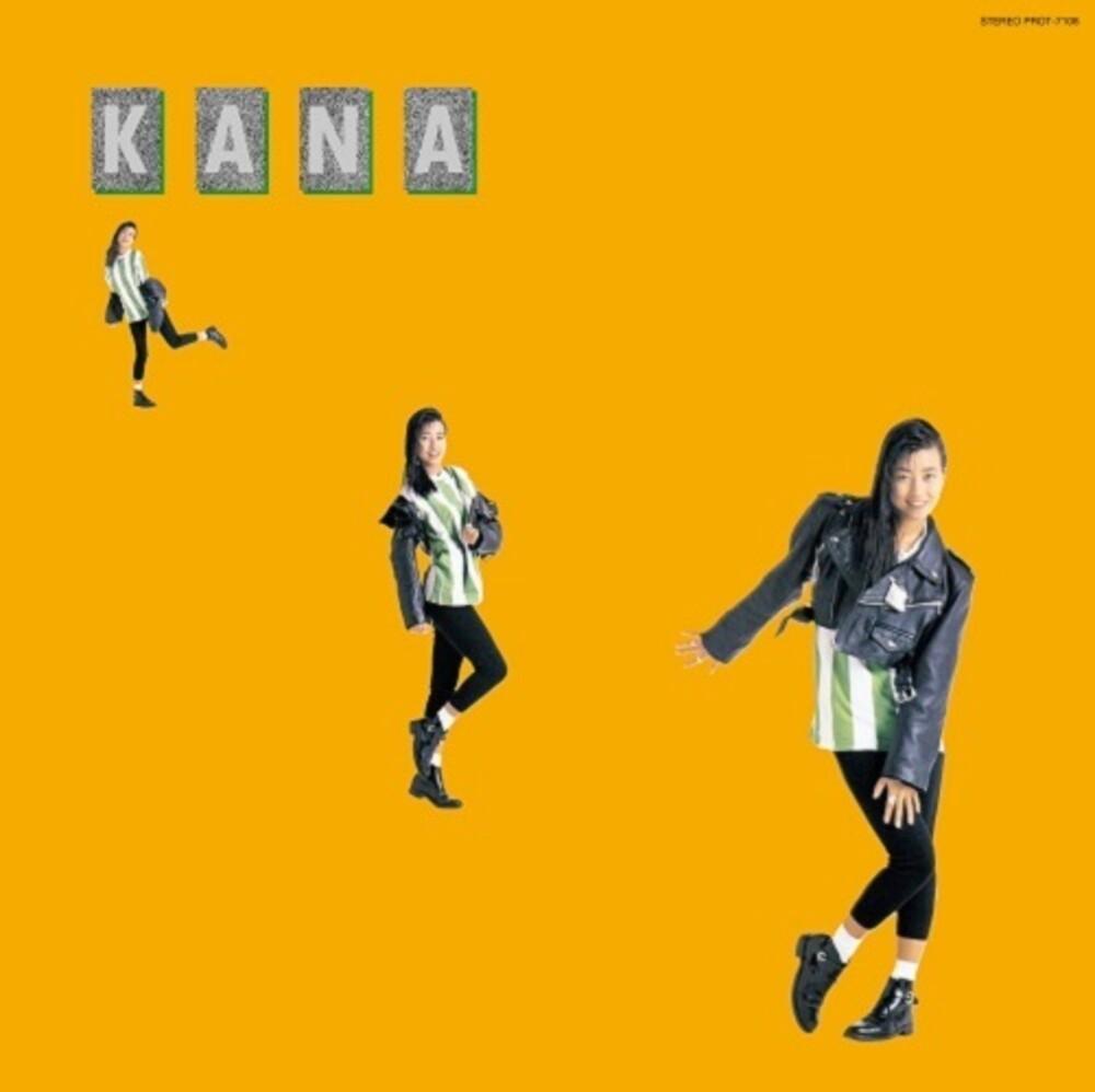 Kanako Wada - Kana