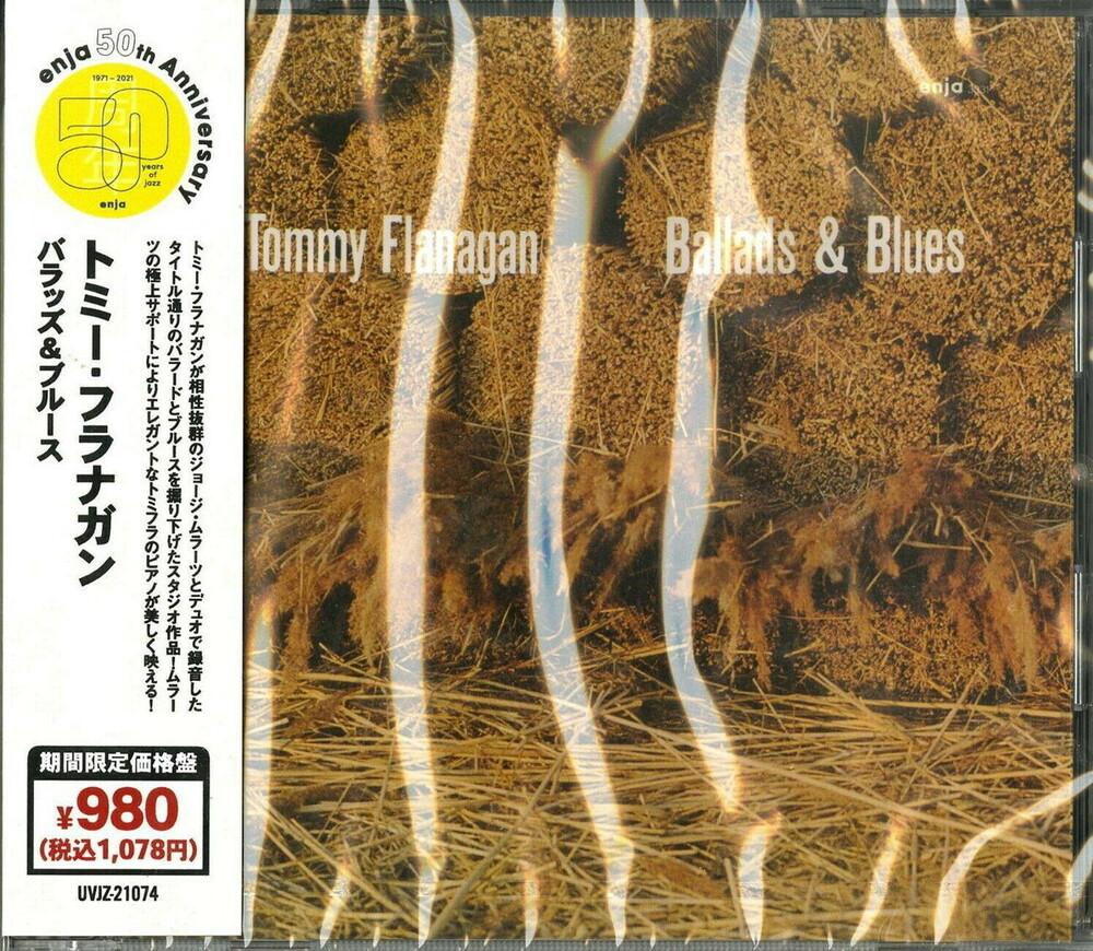 Tommy Flanagan - Ballads & Blues [Reissue] (Jpn)