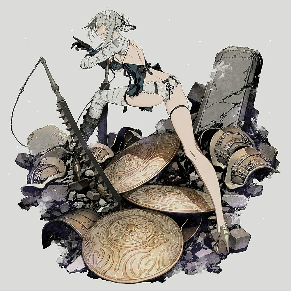 Game Music (Ltd) (Jpn) - Nier Replicant: 10+1 Years / Kaine / O.S.T. [Limited Edition]