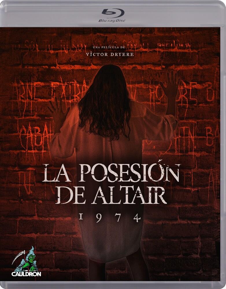 1974: La Posesion De Altair - 1974: La Posesion De Altair (2pc)