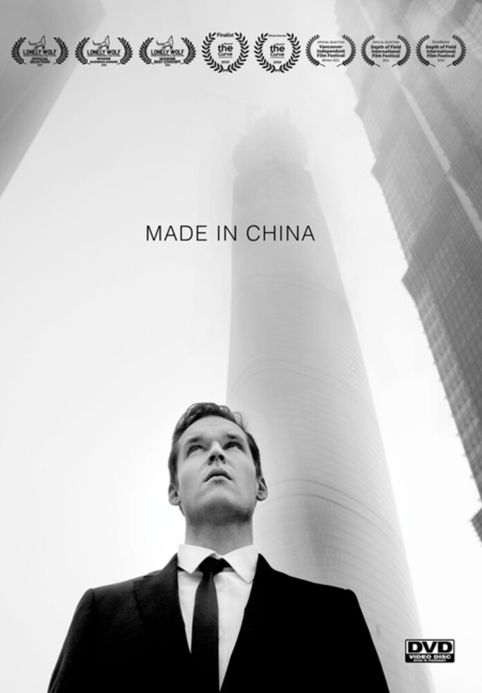 Made In China - Made In China / (Mod Ac3 Dol)