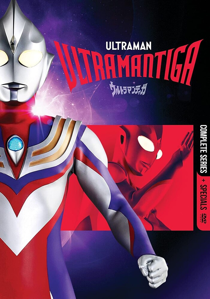 Ultraman Tiga DVD - Ultraman Tiga Dvd (6pc) / (Box Sub)
