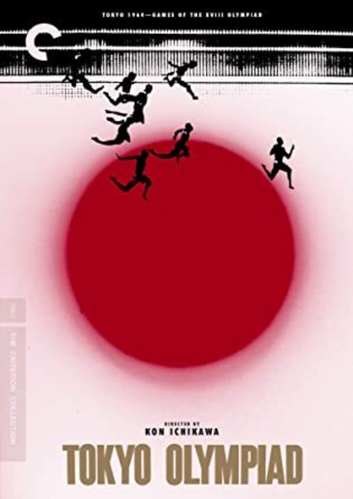 - Criterion Collection: Tokyo Olympiad (2pc) / (2pk)
