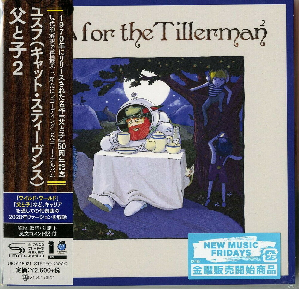 Yusuf / Cat Stevens - Tea For The Tillerman [Import]