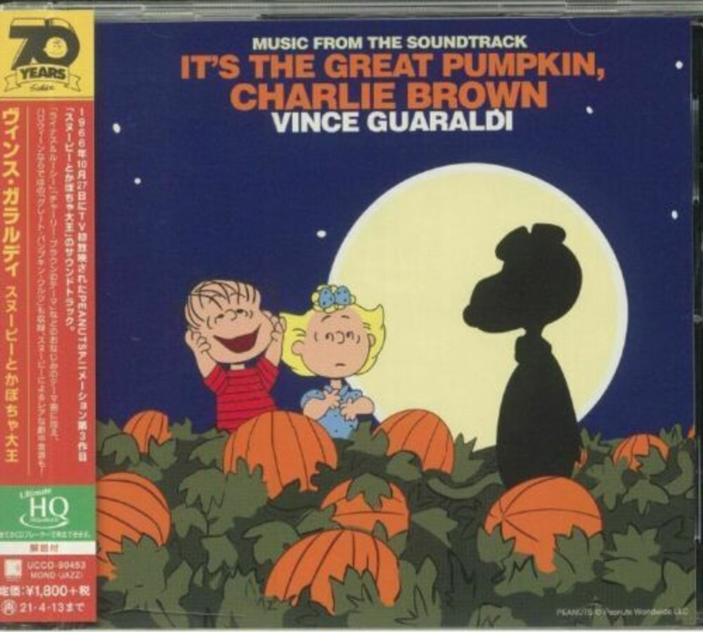 Vince Guaraldi - It's The Great Pumpkin Charlie Brown [Limited Edition] (Hqcd)