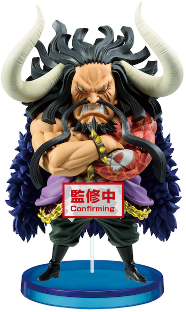 Banpresto - BanPresto - One Piece Kaido of the Beasts Mega World CollectibleFigure