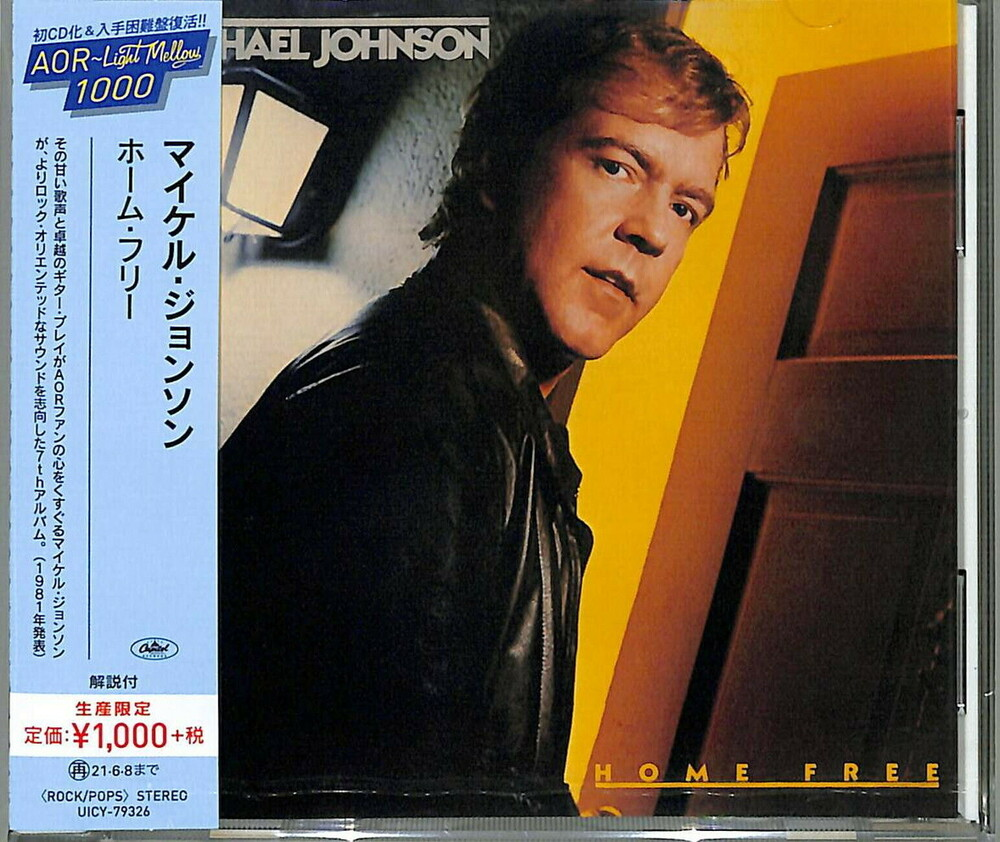 Michael Johnson - Home Free [Reissue] (Jpn)