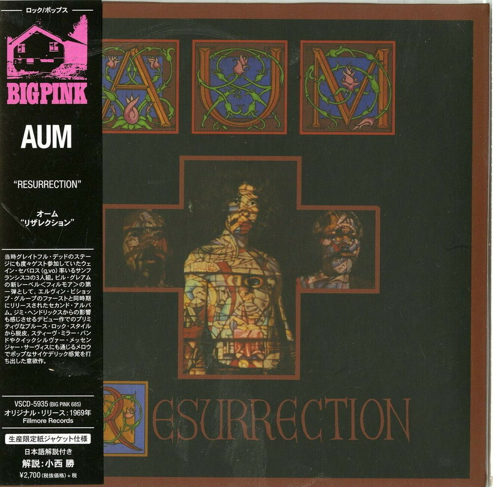Aum - Resurrection (Jmlp) [Limited Edition] (Jpn)