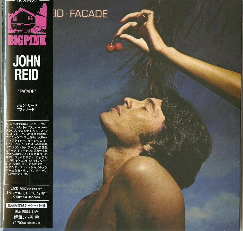 John Reid - Facade (Paper Sleeve)
