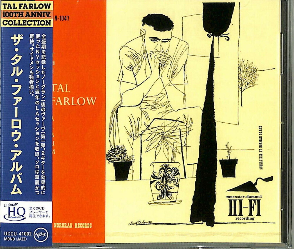 Tal Farlow - Tal Farlow Album (UHQCD)