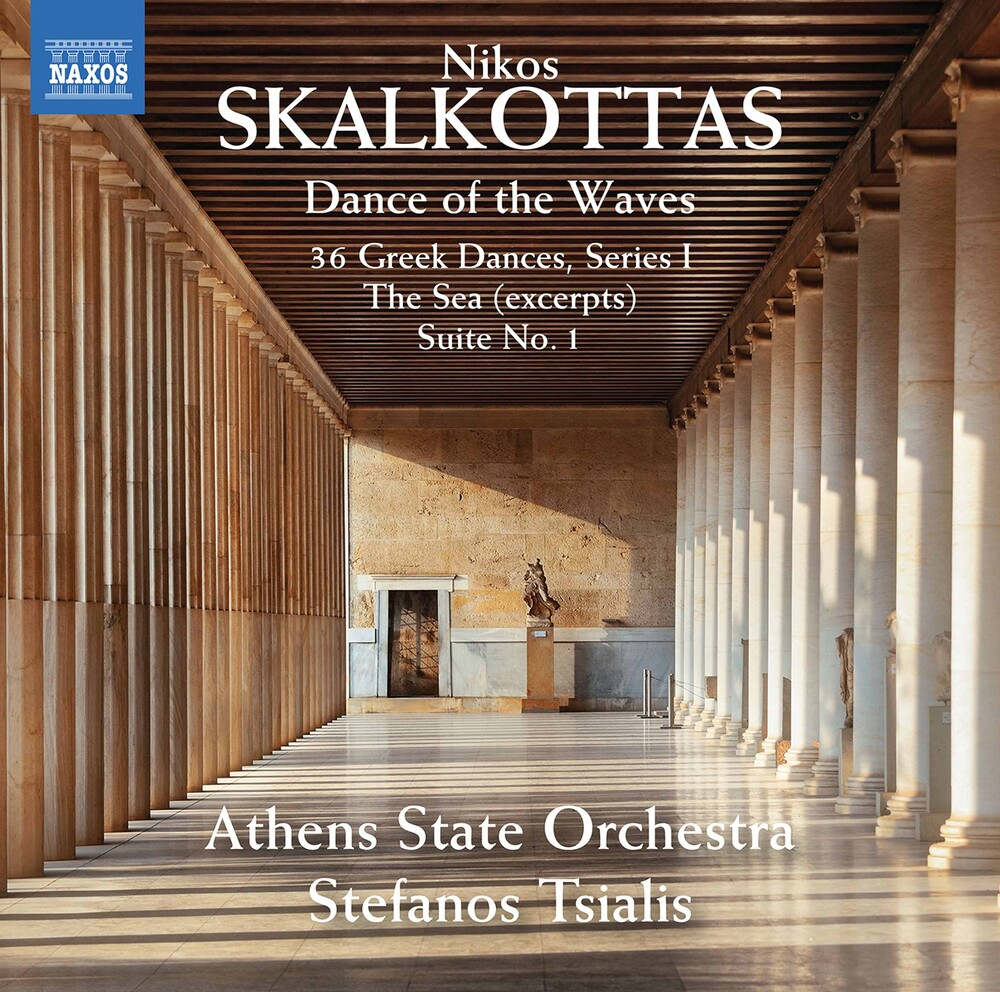 Skalkottas / Athens State Orchestra / Tsialis - Dance Of The Waves