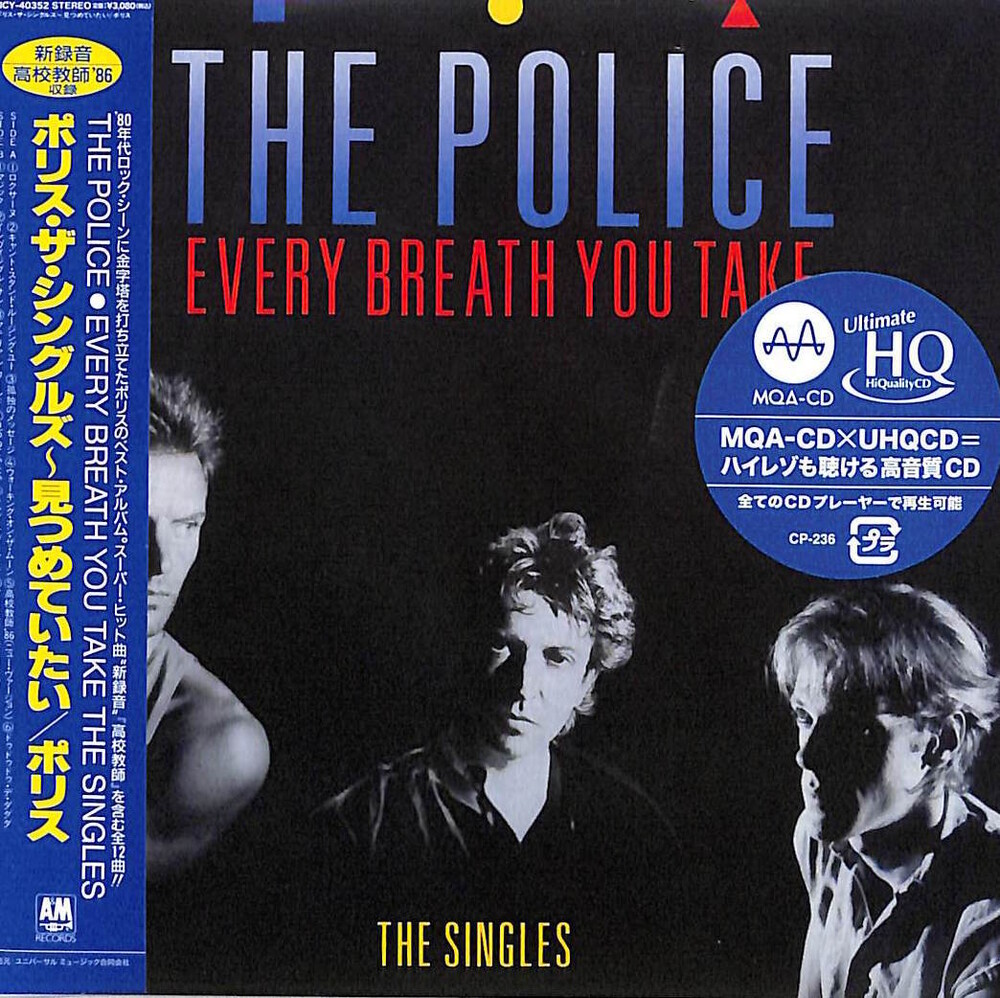 The Police - Every Breath You Take: The Singles (UHQCD x MQA) (Paper Sleeve)