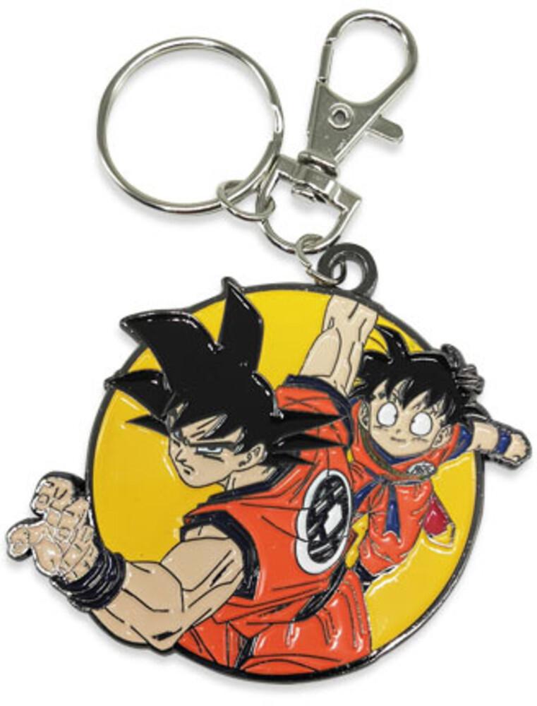 Dragon Ball Z Goku Gohan Metal Keychain - Dragon Ball Z Goku Gohan Metal Keychain (Clcb)