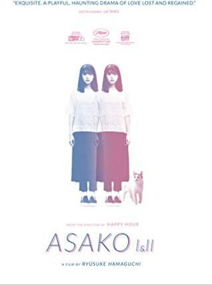 - Asako I & Ii