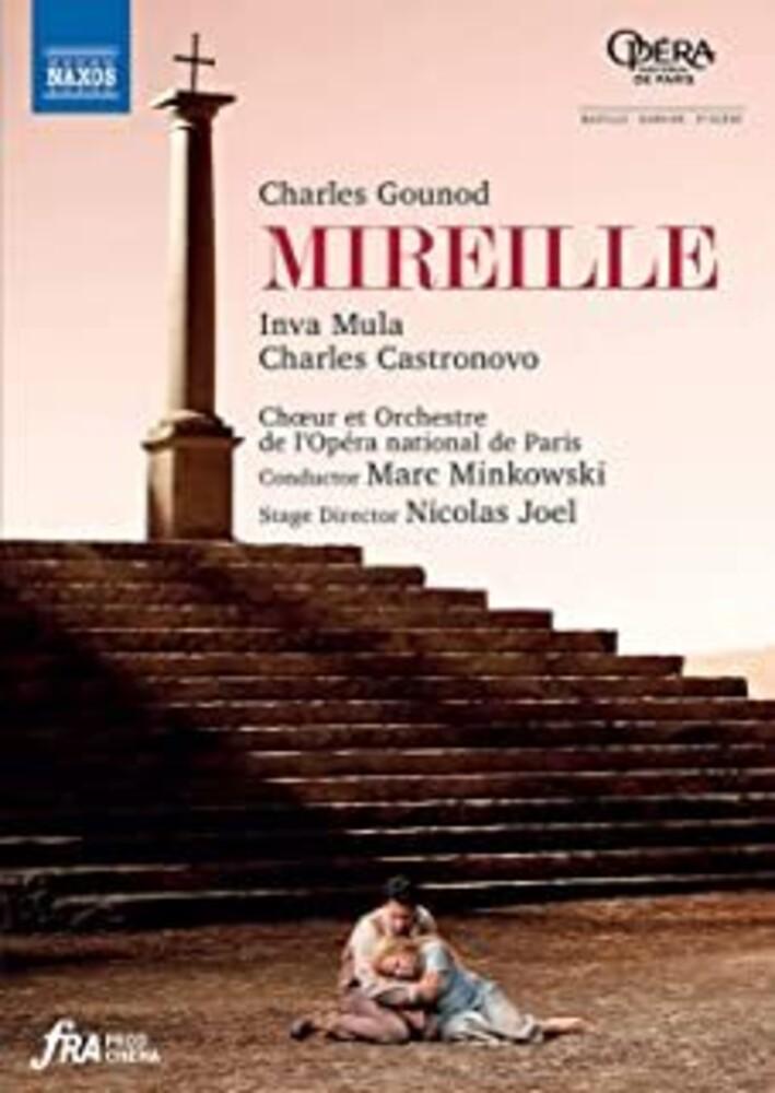 - Mireille (2pc) / (2pk)