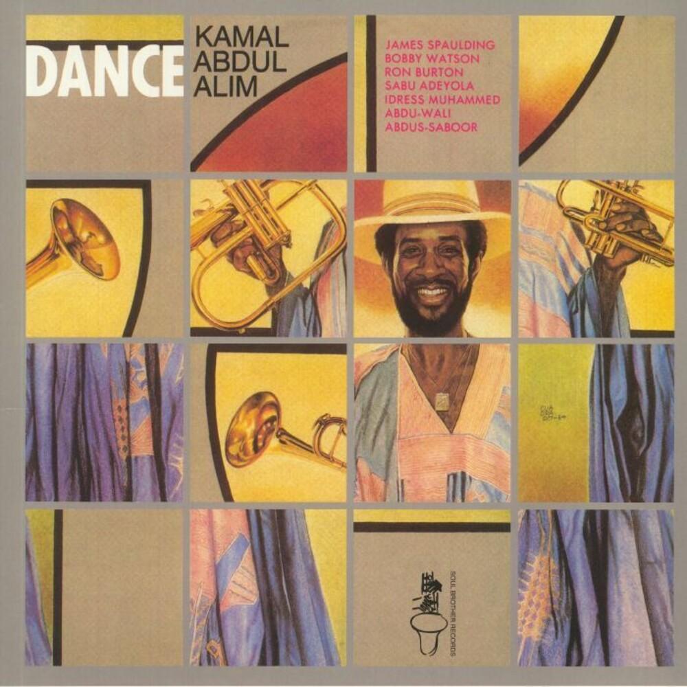 Kamal Abdul Alim - Dance