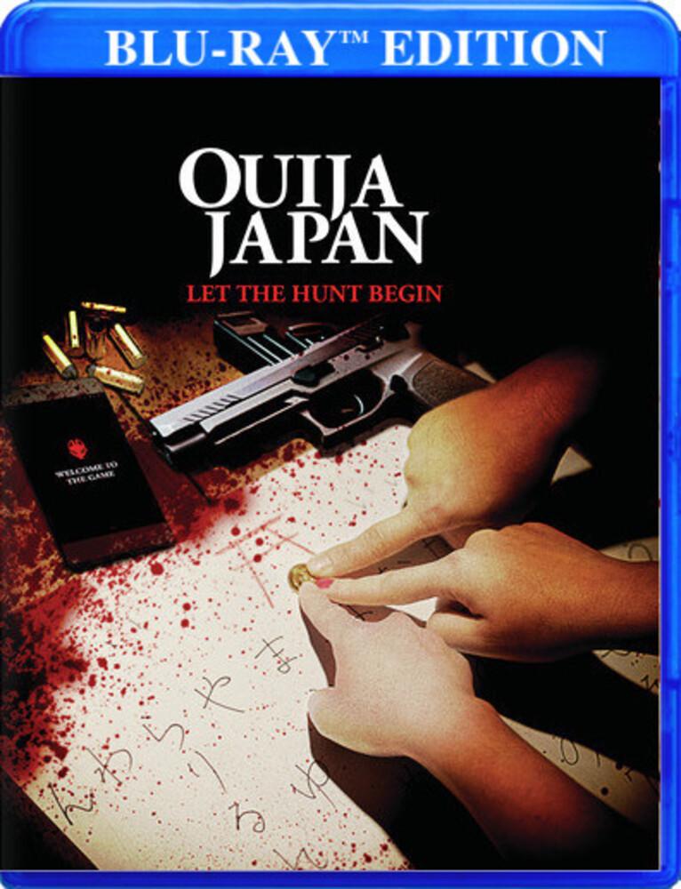 Ouija Japan - Ouija Japan / (Mod)