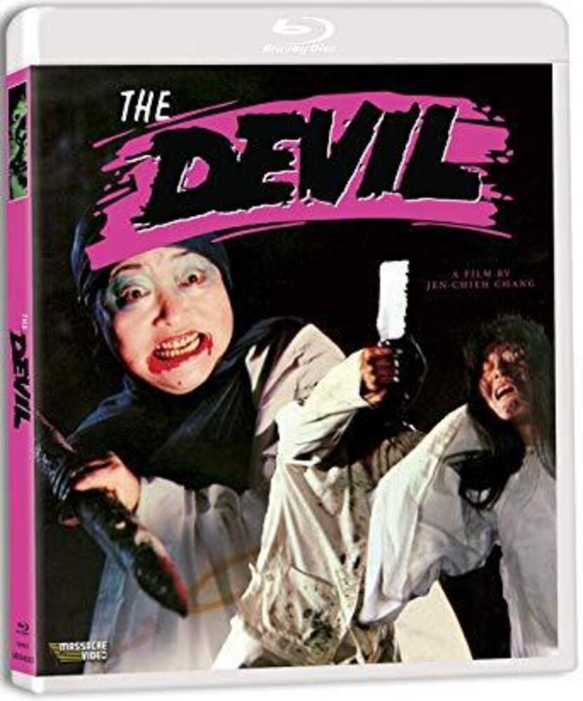 Devil - The Devil