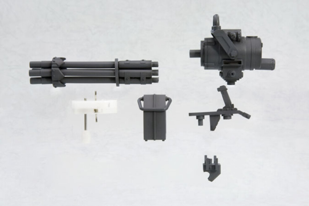 Weapon Unit Gatling Gun - Kotobukiya - Weapon Unit Gatling Gun