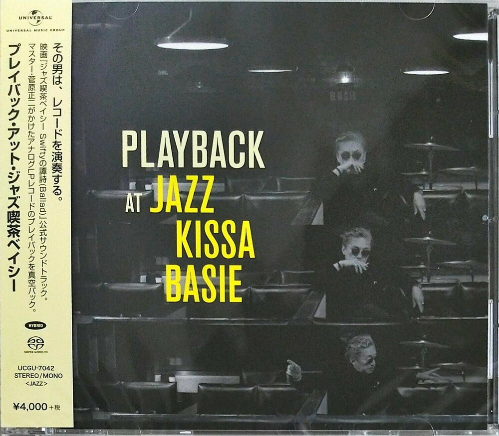 Playback At Jazz Kissa Basie / Various - Playback At Jazz Kissa Basie / Various [Limited Edition] (Jpn)