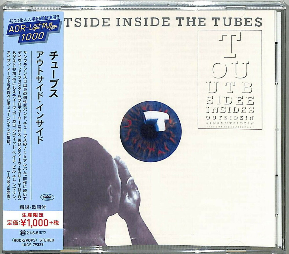 Tubes - Outside Inside