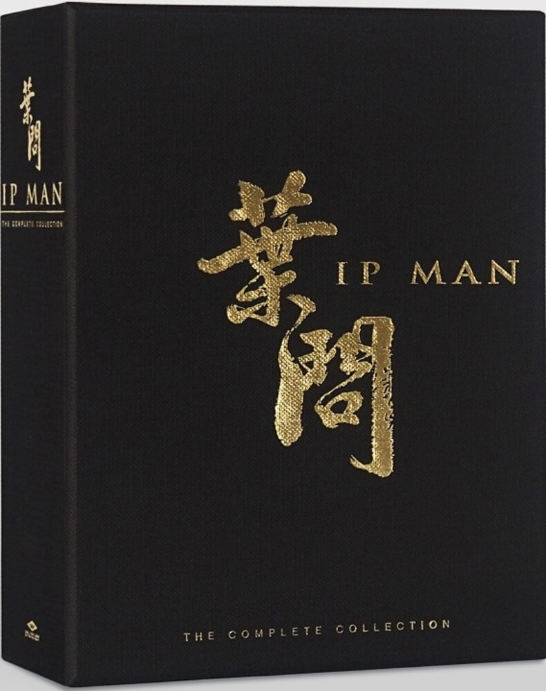 Ip Man the Complete Collection - Ip Man The Complete Collection
