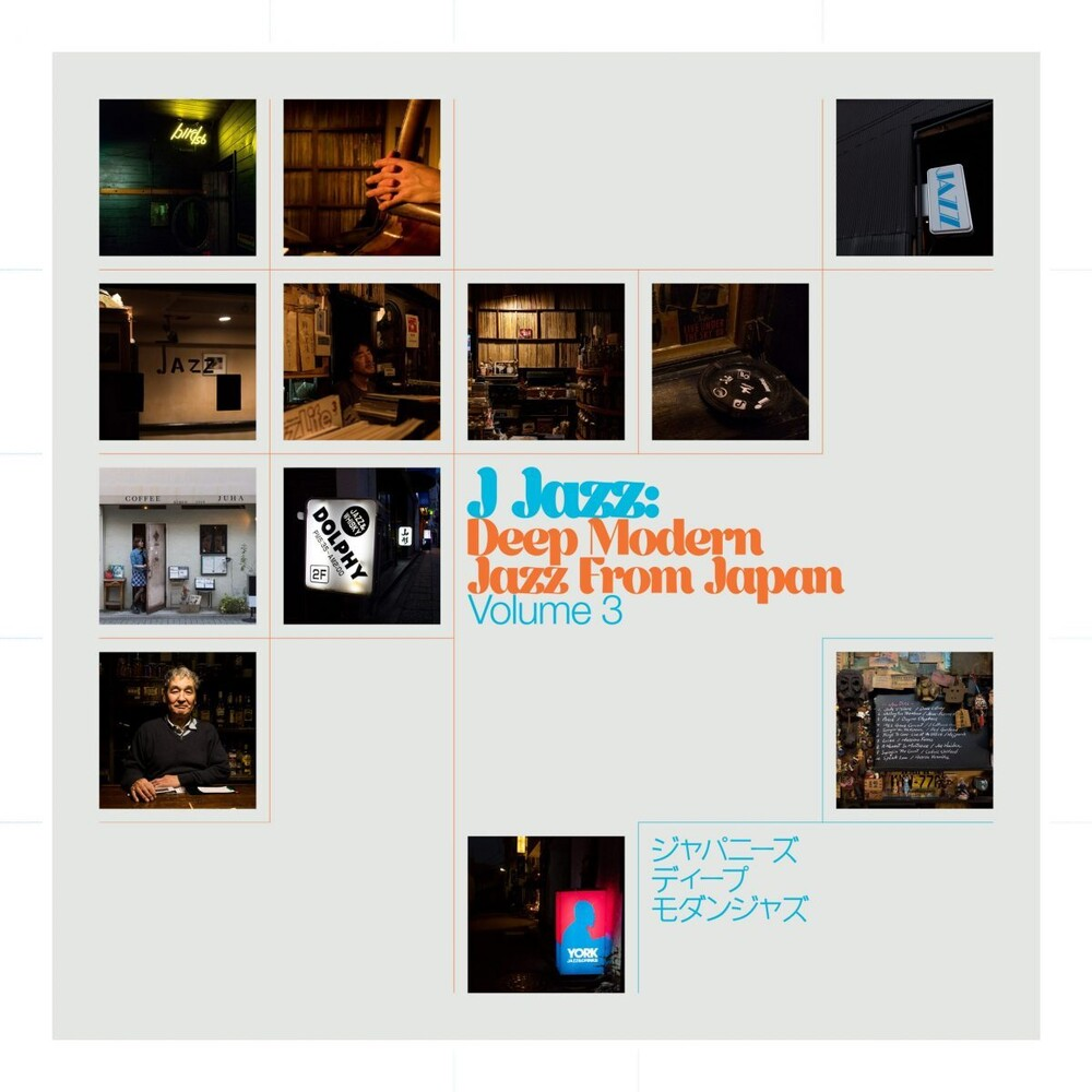 J Jazz Volume 3: Deep Modern Jazz From Japan / Var - J Jazz Volume 3: Deep Modern Jazz From Japan (Various Artists)