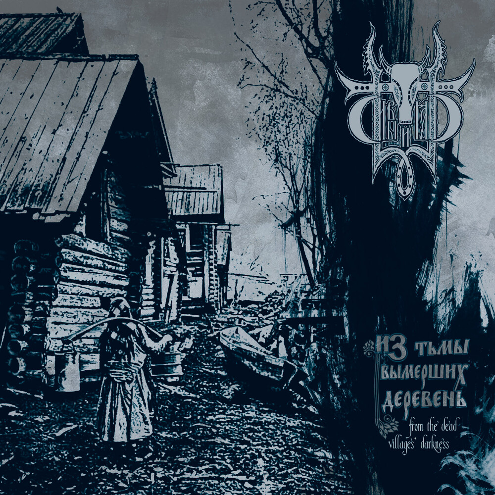 Sivyj Yar - From The Dead Villages Darkness