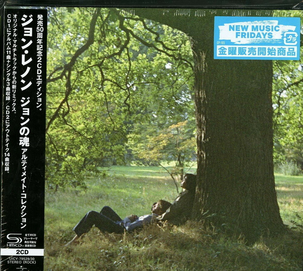 John Lennon - Plastic Ono Band: Ultimate Collection (SHM-CD) [Import]