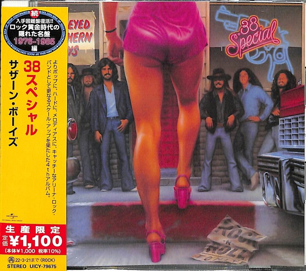 38 Special - Wild-Eyed Southern Boys [Limited Edition] (Jpn)